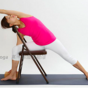 Iyengar Yoga Chair / Yoga Chair